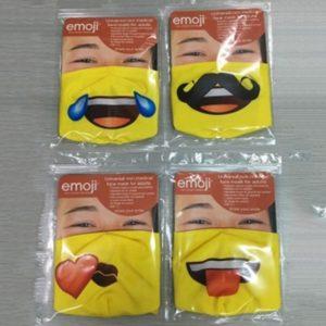 Amigo Mask pack of four